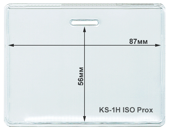 КS-1H ISO Prox