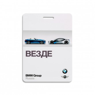 Бейдж - BMW Group