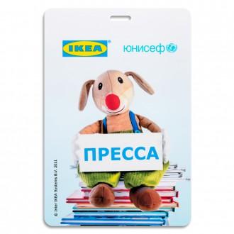 Бейдж - Ikea