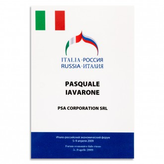 Бейдж - Россия Италия PSA
