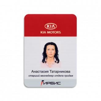 Бейдж - Kia Motors