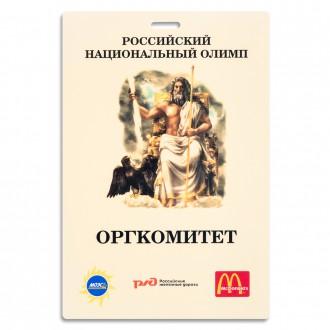 Бейдж - Российский Национальный Олимп
