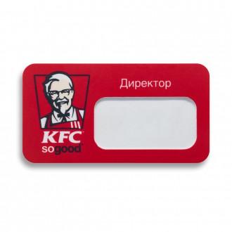 Бейдж с окном. Полноцветная печать. KFC