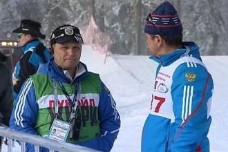 Лента с бейджем. Олимпиада в Сочи - 1